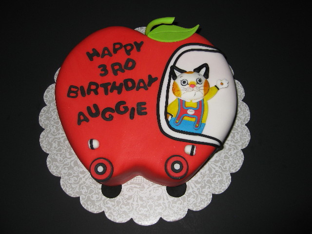 Auggie S Busy World Of Richard Scarry Cake
